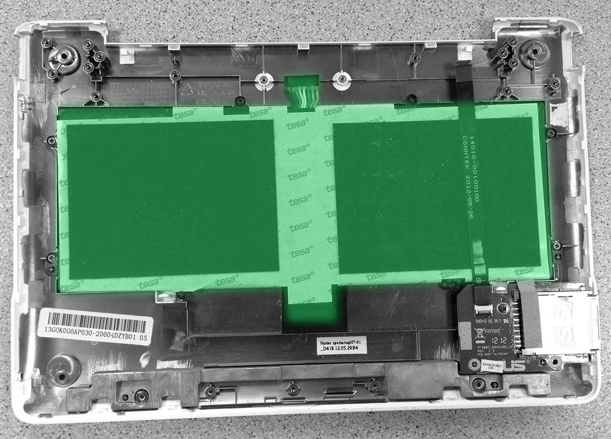 Akku für das Tastatur Dock des ASUS Transformer Pad TF300T
