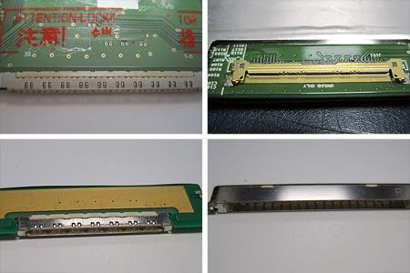 Anschlussvarianten für Notebook-Displays