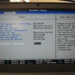 Der interne Akku des Lenovo ThinkPad X260 lässt sich per BIOS Einstellung zeitweilig deaktivieren.