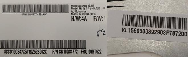 Zwei Beispiele für die auf den OriginZwei Beispiele für die auf den Original Notebook Displays von Lenovo (links) und ACER (rechts) zu findenden Teilenummern.al Notebook Displays von Lenovo (links) und ACER (rechts)